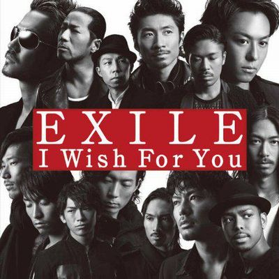 EXILE『I Wish For You』
