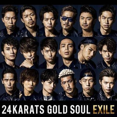 EXILE(11回目)